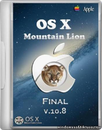 OS X Mountain Lion 10.8 Final