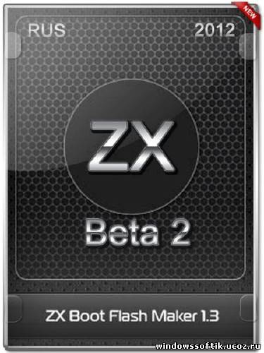 ZX Boot Flash Maker 1.3 Beta2 (RUS/2012)