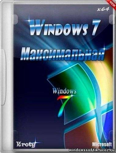 Windows 7 Максимальная KrotySOFT v.8.12 x64 (2012/RUS)