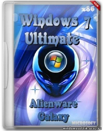 Windows 7 Ultimate Alienware Galaxy x86 (2012/Rus)