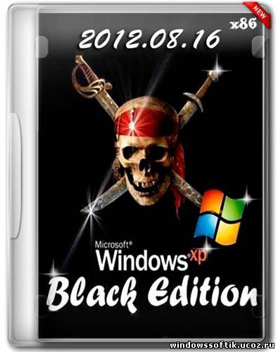 Windows XP Professional SP3 Black Edition (х86/ENG/RUS) (16.08.2012)