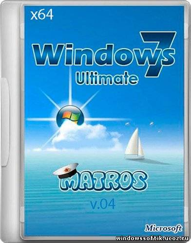 Windows7 Ultimate x64 Matros v.04 (2012/RUS)