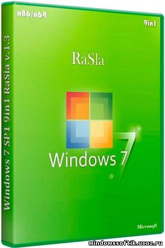 Microsoft Windows 7 SP1 RUS x86-x64 9in1 RaSla v1.4.1