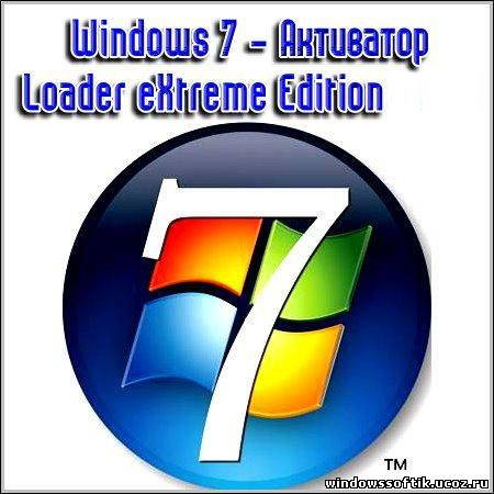 Windows 7 Loader 2.1.7 By Daz (x86/64) Final