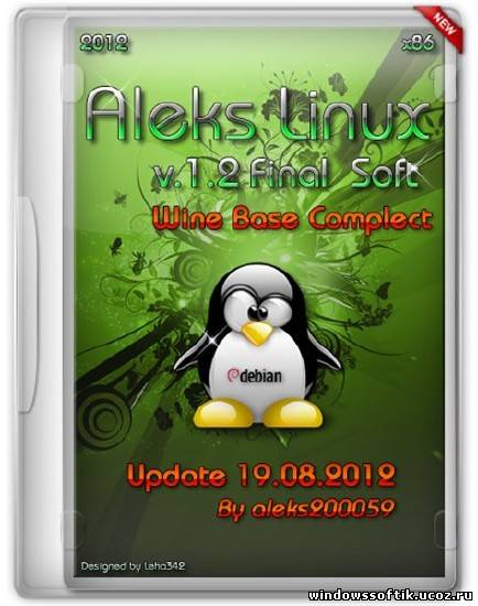 Aleks Linux 1.2 Final Soft Wine Base Complect Update 19.08.2012 (x86/ML/RUS)