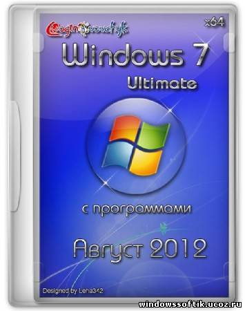 Windows 7 Ultimate SP1 X64 By Loginvovchyk с программами (Август 2012/RUS)