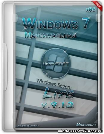 Windows 7 х86 Максимальная KrotySOFT Life v.9.12 (RUS/2012)