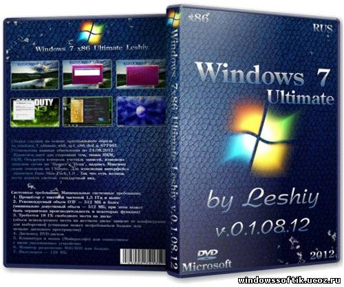 Windows 7 x86 Ultimate Leshiy v.0.1.08.12 (RUS/2012)