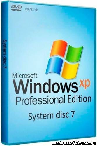 System disc 7 - Microsoft Windows® XP Professional Edition SP3 (от 30.08.2012)