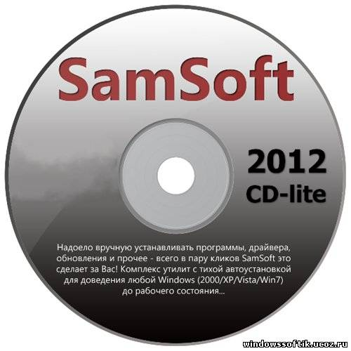 SamSoft 2012 CD-Lite
