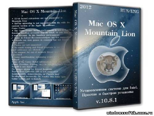 Mac OS X Mountain Lion 10.8.1 (2012/RUS) /для Intel/