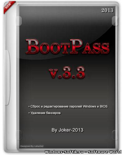 BootPass 3.3 Live CD (2013/Rus)