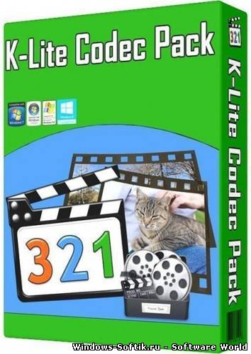 K-Lite Codec Pack 9.9.5 (2013)