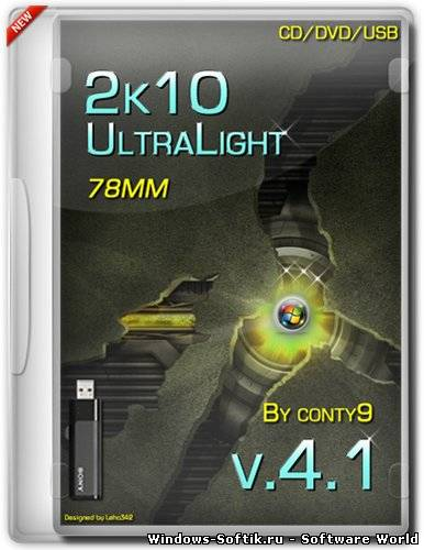 2k10 UltraLight 78MM v.4.1 (RUS/ENG/2013)