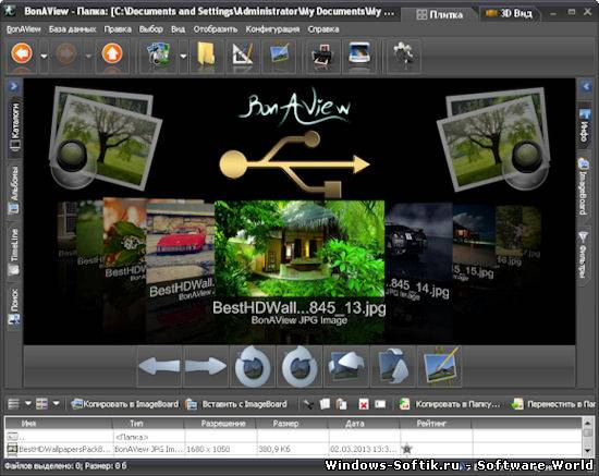 BonAView Free Photo Manager 1.7.0 + Portable ML/Rus