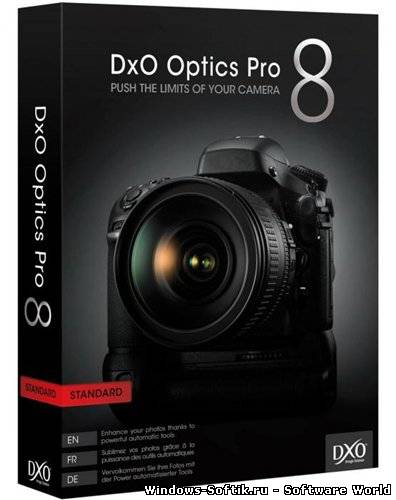 DxO Optics Pro 8.2.0 Build 202 Elite