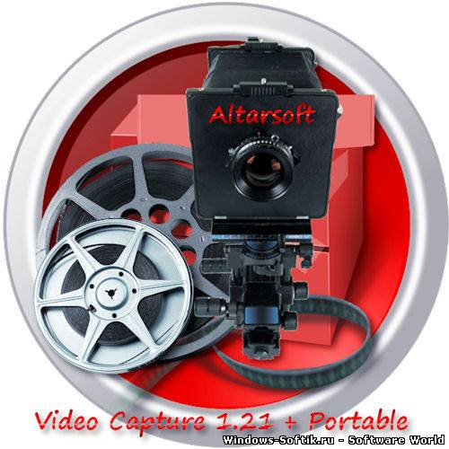 Altarsoft Video Capture 1.21 + Portable ML/Rus