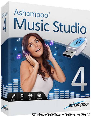 Ashampoo Music Studio 4 4.0.8.23 DC 07.06.2013 ML/Rus