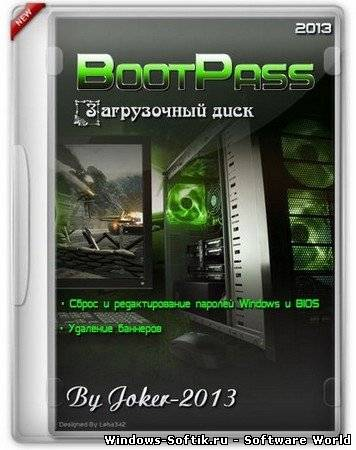 BootPass 3.7.5 Full (RUS/2013)