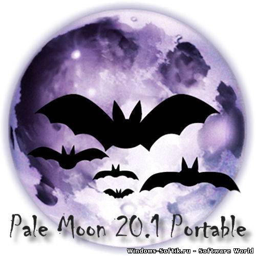 Pale Moon 20.1 ML/Rus Final (x32/x64) + Portable