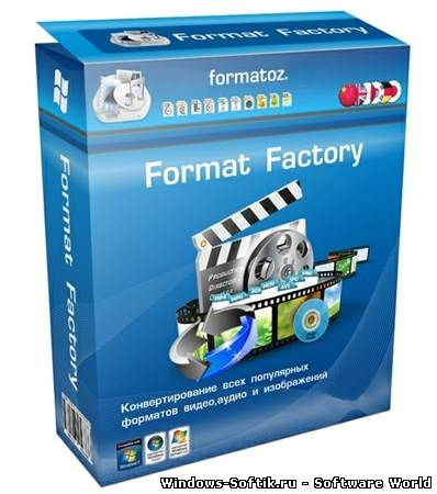 FormatFactory 3.1.1