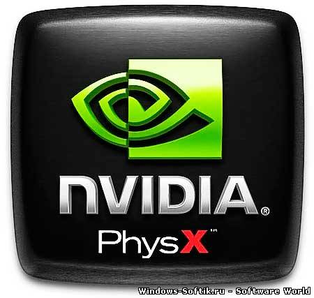 Nvidia PhysX System Software 9.13.0604 ML/Rus