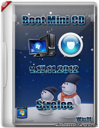 Boot Mini CD/USB Strelec (Acronis+Paragon) 17.11.2012 (х86/RUS)