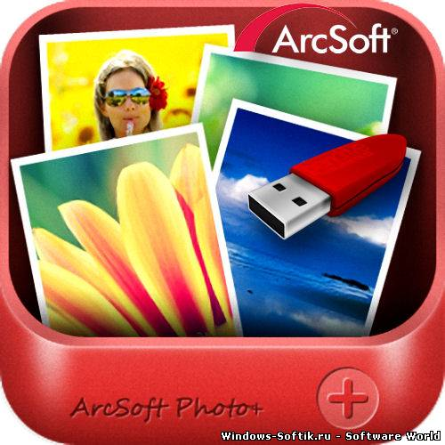 ArcSoft Photo+ 7.5.0.283 + Rus + Portable Rus
