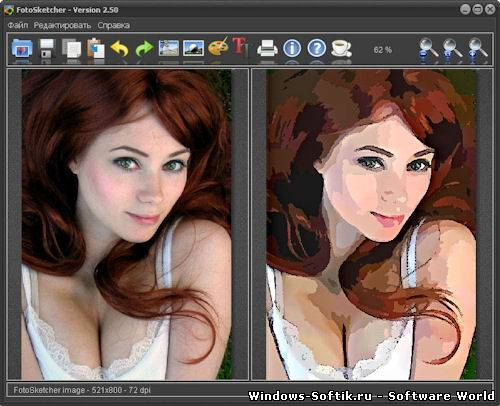 FotoSketcher 2.50 Final + Portable ML/Rus