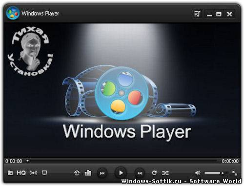 Windows Player 2.2.0.0 RePack Unattended by KGS