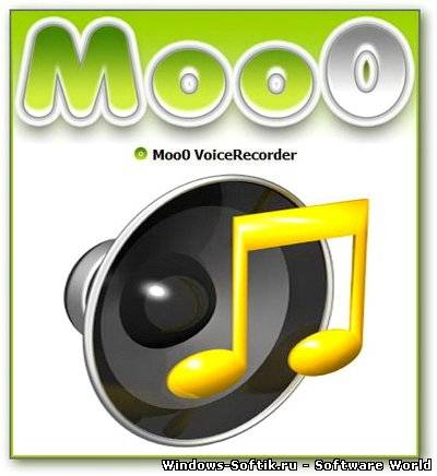 Moo0 VoiceRecorder 1.43 Portable