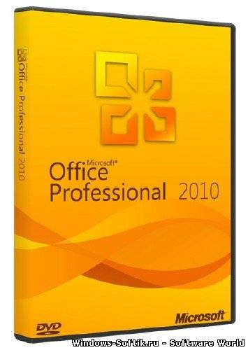 Microsoft Office 2010 Professional Plus + Visio Premium + Project 14.0.7106.5003 (2013/x86/x64)