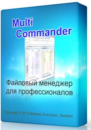 Multi Commander 5.0 Build 1888 - файловый менеджер