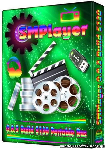 SMPlayer 0.8.3 Build 5130 ML/Rus + Portable