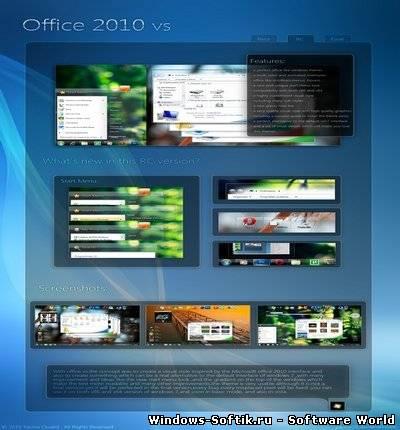 Office 2013 новое в приложениях  ixbtcom