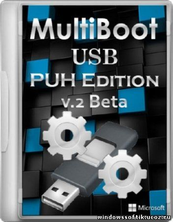 MultiBoot USB PUH Edition v.2 Beta (2012/RUS)