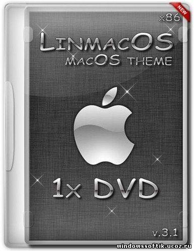 LinmacOS v.3.1 MacOS Theme 1xDVD (2012/x86)