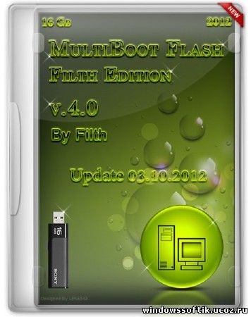 MultiBoot Flash Filth Edition v4.0 Update 03.10.2012 (RUS/ENG/2012)