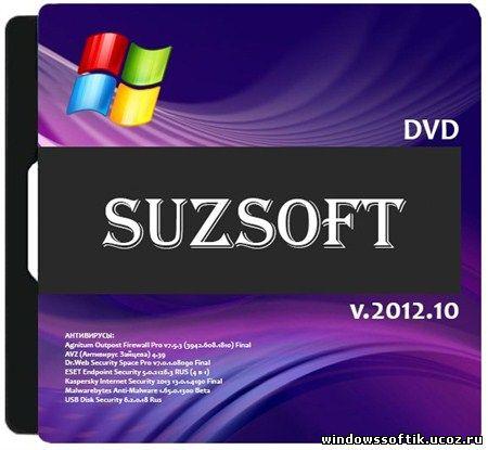 SuzSoft DVD 2012.10 (2012/RUS)