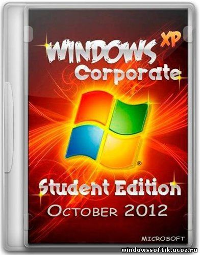 Windows Xp Pro Sp3 Corporate Student Edition October REV2 (2012/ENG/RUS)