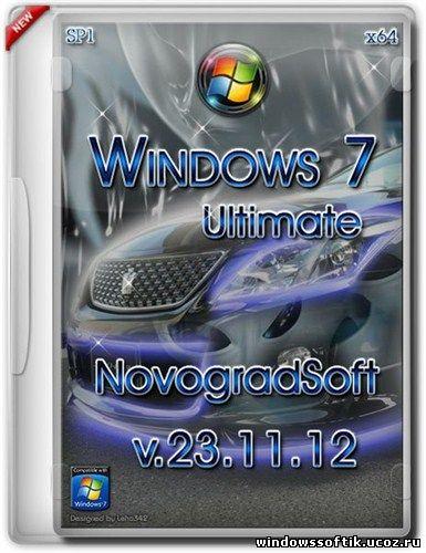 Windows 7 Ultimate SP1 x64 NovogradSoft (v.23.11.12)