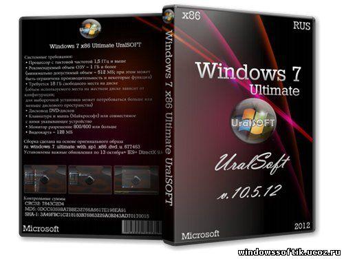 Windows 7 x86 Ultimate UralSOFT v.10.5.12(RUS/2012)