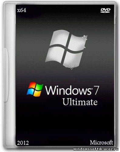 Microsoft Windows 7 Ultimate SP1 Integrated September (2012/x64)
