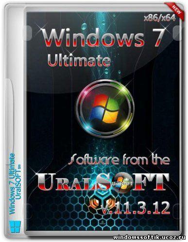 Windows 7 Ultimate UralSOFT v.11.3.12 (x86/x64)