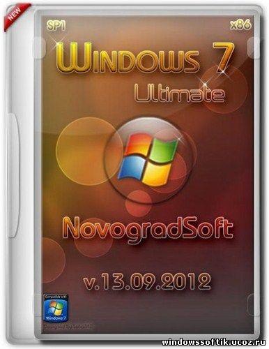 Windows 7 Ultimate SP1 NovogradSoft x86 13.09.2012 (RUS/2012)