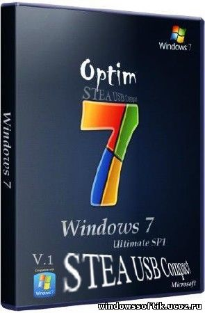Windows 7 Ultimate SP1 x86 OPTIM STEA USB Compact v.1 (RUS/2012)