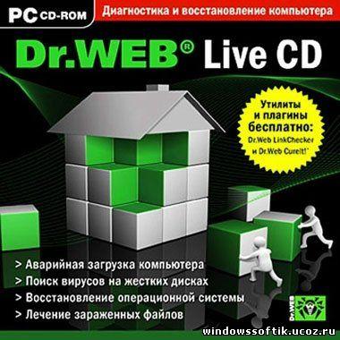 Dr.Web LiveCD 6.0.0 [18.09.2012]
