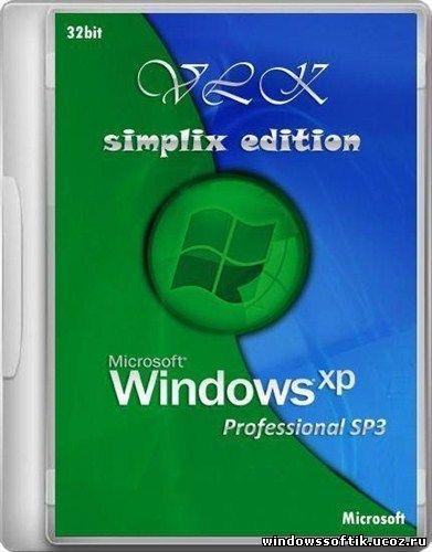 Windows XP Pro SP3 VLK simplix edition (15.09.2012)