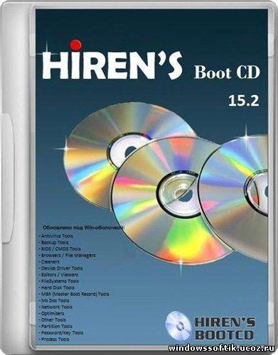 Hiren's BootCD 15.2 (2012/ENG)