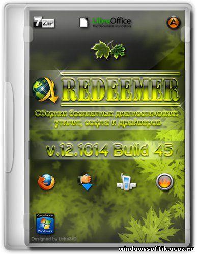 Redeemer Live DVD v.12.1014.45 (x86/x64/RUS/2012)